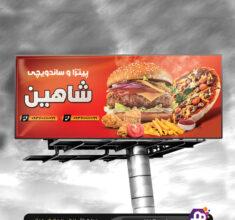 bnr-burger