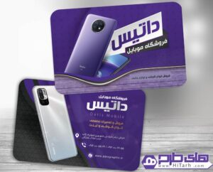 mobile-card