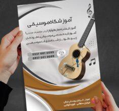 flyer-learn-music