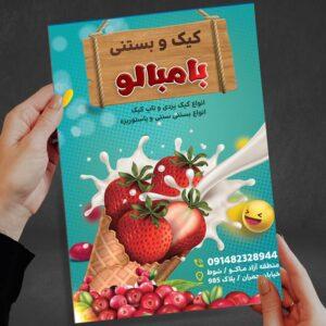 ice-cream-flyer-psd
