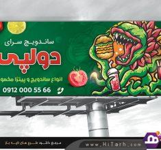 banner-fastfood