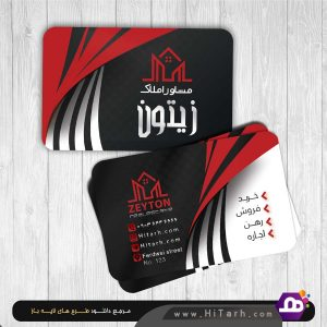 business-card-realestate