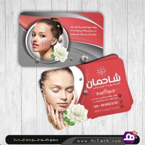 businesscard-clinic-beauty