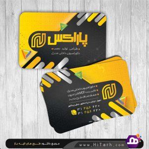 card-decoration