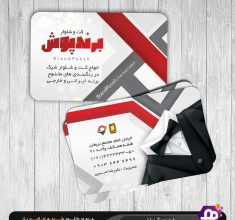 card-kot