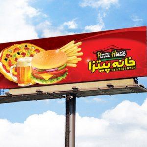 بنر لایه باز فست فود , طرح لایه باز بنر پیتزا فروشی