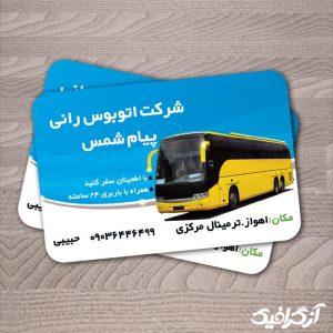 کارت ویزیت اتوبوس رانی