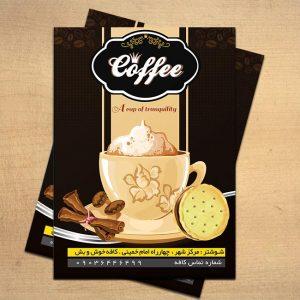 دانلود تراکت کافی شاپ و قهوه