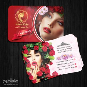 دانلود کارت ویزیت آرایشگاه زنانه, دانلود کارت ویزیت آرایشگاه زنانه لایه باز, دانلود طرح کارت ویزیت آرایشگاه, کارت ویزیت کاشت ناخن