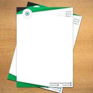 طرح سربرگ اداری سبز رنگ