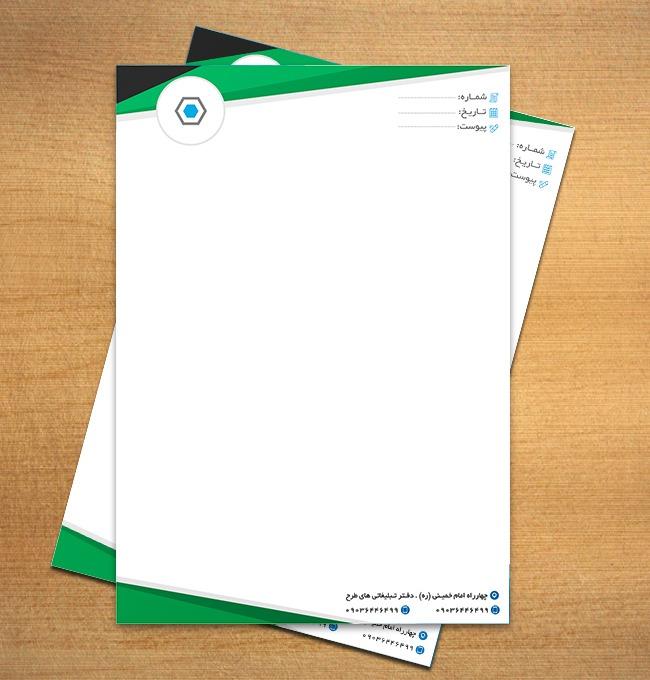 طرح سربرگ اداری سبز رنگ, دانلود لایه باز سربرگ اداری