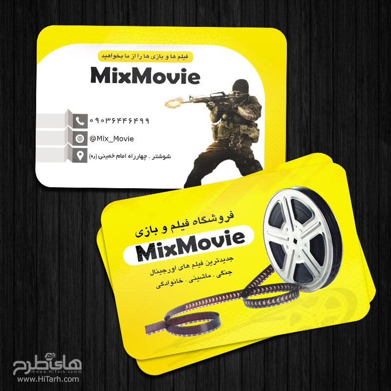 کارت ویزیت فروشگاه فیلم و بازی, دانلود کارت ویزیت لایه باز, های طرح, کارت ویزیت فروشگاه فیلم و بازی, دانلود کارت ویزیت برای فروشگاه بازی