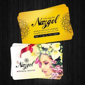 کارت ویزیت آرایشگاه زنانه, کارت ویزیت سالن زیبایی زنانه , طرح سالن زیبایی زنانه