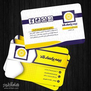 طرح کارت ویزیت بیمه پاسارگاد, کارت ویزیت بیمه پاسارگاد, کارت ویزیت لایه باز بیمه پاسارگاد