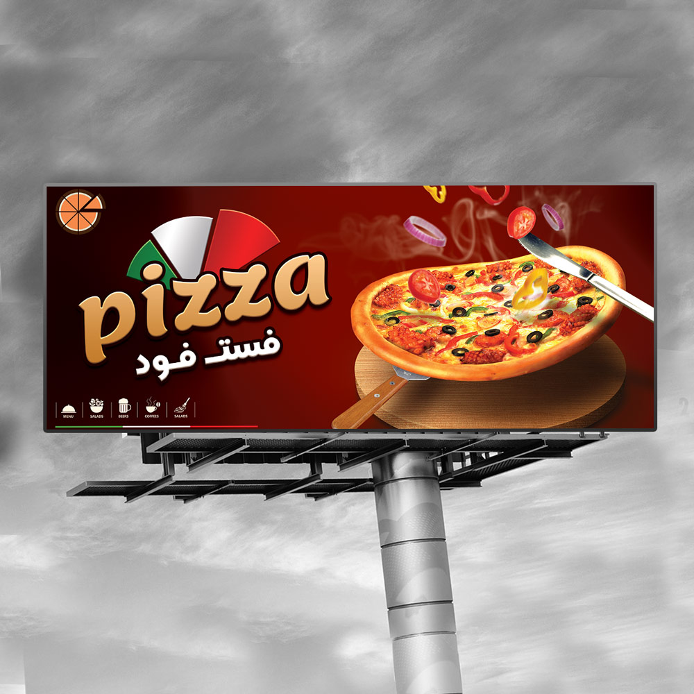 بنر لایه باز فست فود و پیتزا فروشی