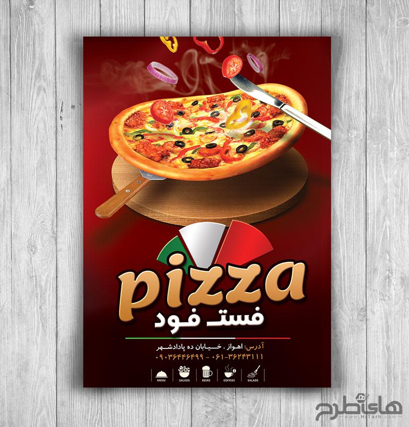 دانلود طرح تراکت فست فود و پیتزا